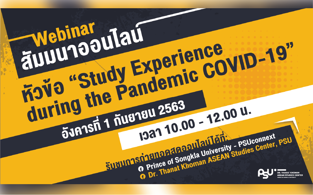 "Webinar: ""Study Experience during the Pandemic COVID-19"""