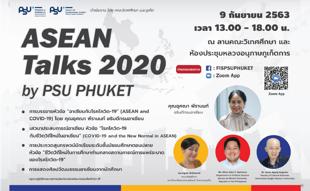 ASEAN Talks 2020 by PSU Phuket